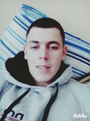 Войтенко Тарас Миколайович