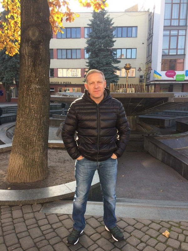 Знакомства Город Ивано-франковск