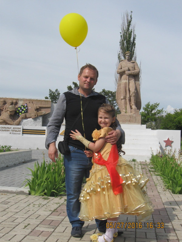 знакомство республика крым