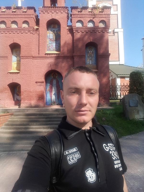 львовский области знакомства московской